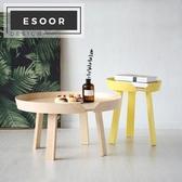 ESOOR北歐茶幾現代簡約客廳小戶型創意圓形組裝簡易ins風實木邊幾