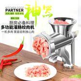 灌腸機 灌腸機家用手動絞肉機手搖自製灌香腸機臘腸機工具罐裝香腸的機器