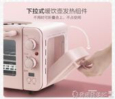 麵包機早餐機烤面包機家用烤箱吐司機全自動多功能早餐機三合一神器LX220v 芊墨LX