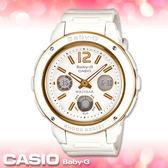 CASIO卡西歐 手錶專賣店  Baby-G BGA-151-7B女錶 夏日風 時尚 防水100米 碼錶 橡膠錶帶