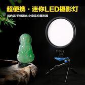 美圖led攝像燈 攝影燈拍攝燈新聞婚慶采訪化妝補光燈