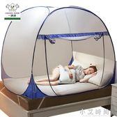 免安裝蚊帳1.8M床雙人家用1.5m拉錬加密學生1.2米 小艾時尚NMS