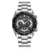 手錶 運動錶 夜光防水錶 不銹鋼帶日歷錶【非凡商品】w25