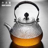 泡茶壺耐熱玻璃茶壺龍鱗紋錘紋泡茶壺煮茶壺提梁壺帶過濾(七夕情人節)