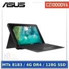 【分3期0利率】ASUS CZ1000DVA-0021AMT8183 (10.1 WUXGA/MediaTek Kompanio 500/4G/128G/Google Chrome)