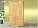 衣櫃 預購品【UHO】松木館 4x7呎衣櫃 實木 防潮 堅固耐用 台灣製造