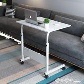 電腦桌懶人床邊桌台式家用簡約書桌宿舍簡易床上小桌子可行動升降igo 西城故事