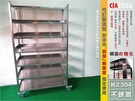 【空間特工】收納架  廚房收納架 304不鏽鋼收納架