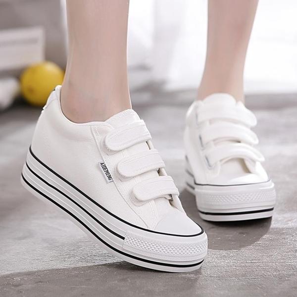 2020春季新款厚底內增高帆布鞋女鞋魔術貼百搭學生鞋黑色小白鞋子