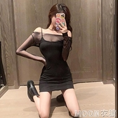 夜店洋裝 季夜店性感一字肩網紗長袖T恤 修身包臀吊帶洋裝兩件套潮 快速出貨