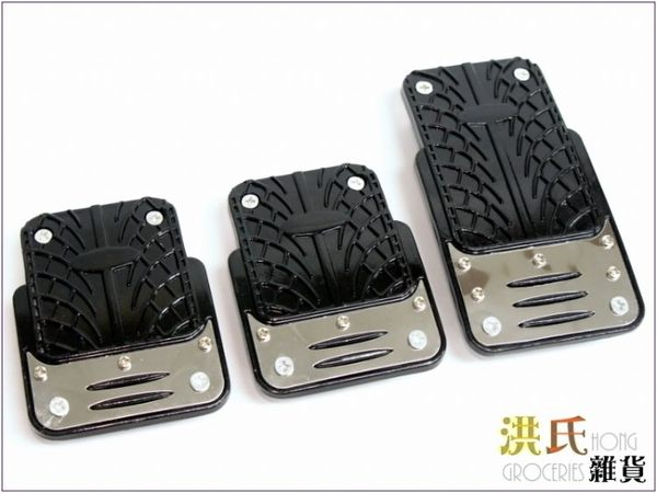 304A144 AC-595 手排腳踏板 鍍鉻黑款一組入 改裝腳踏板 防滑鋁合金踏板