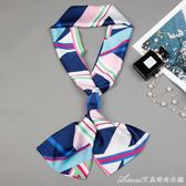 上海故事夏季細窄長條小絲巾百搭韓版時尚手腕裝飾女圍巾領帶領巾艾美時尚衣櫥