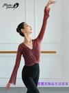 古典舞練功服女成人身韻服舞蹈服紗衣民族舞中國舞上衣飄逸
