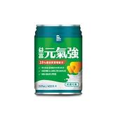 益富元氣強18蛋白質管理配方(237ml/罐 ,24罐/箱)【杏一】