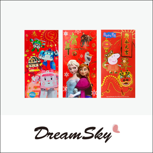 新年 卡通 授權紅包袋 (5入) 冰雪奇緣 波力 粉紅豬小妹 Dreamsky