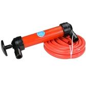 手動抽油器抽水抽油泵換水器換油器 備用油箱抽油工具伴侶  樂活生活館