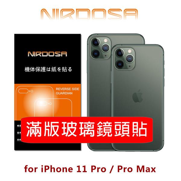 【愛瘋潮】NIRDOSA iPhone 11 Pro / Pro Max 滿版全透明 玻璃鏡頭保護貼