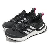 【海外限定】adidas 慢跑鞋 Ultraboost C.RDY W 黑 白 桃紅 反光 BOOST 女鞋 愛迪達【ACS】 EG5210