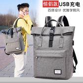 韓版百搭書包雙肩包單肩包手提包智能包學院風潮流時尚包 可可鞋櫃