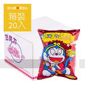 【大同國際】小叮噹巧克力,20包/箱,非油炸
