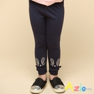 Azio 女童 長褲 刺繡笑臉兔兔素色彈性內搭長褲(藍) Azio Kids 美國派 童裝