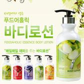 韓國FoodAHolic 水果保濕身體乳液 5種可選   【櫻桃飾品】【20283】