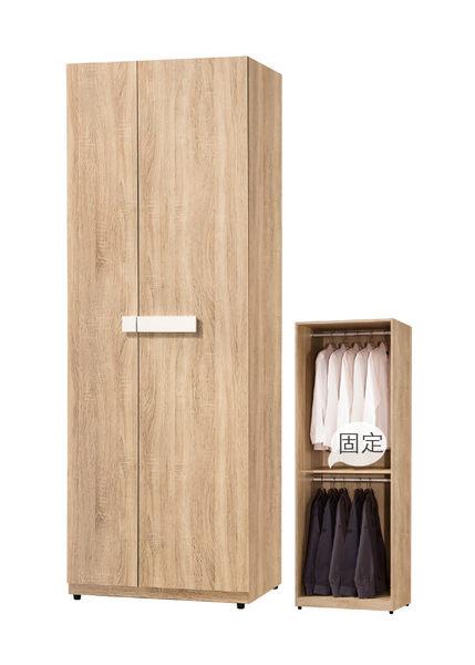 【森可家居】多莉絲2.5尺雙吊衣櫃 7ZX124-2 衣櫥 木紋質感 北歐風