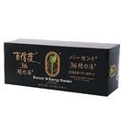 百信度36精力湯(30g*40袋/盒)買...