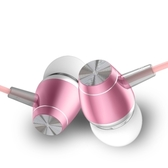 經典重低音入耳式金屬3D立體可通話線控耳機耳麥