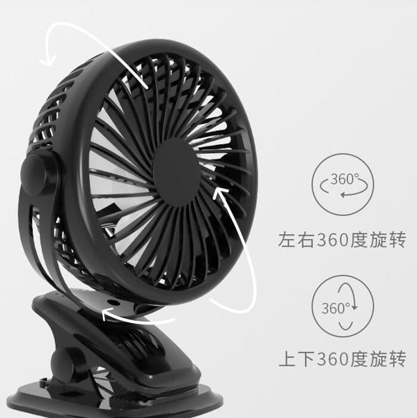 風扇 電風扇usb小風扇便攜式可充電小型學生小宿舍迷你床上超隨身【快速出貨82折】