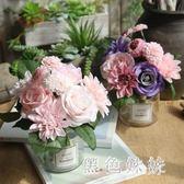 仿真玫瑰花束 歐式高客廳臥室辦公桌裝飾擺件假花絹花插花小盆栽 aj6552『黑色妹妹』