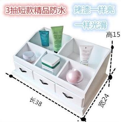 超大號梳妝盒桌面收納盒 木質化妝品收納盒【四抽粉色】
