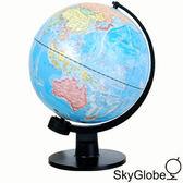 【SkyGlobe】12吋塑膠底座地球儀
