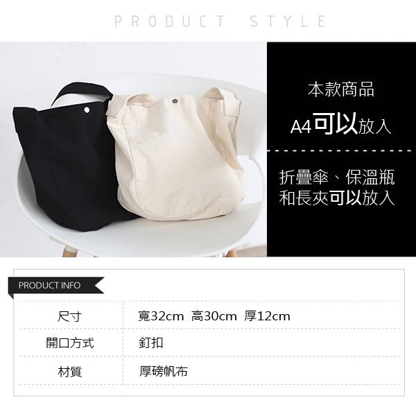 Catsbag|職人手作高質感厚磅A4版大款帆布包斜背包| 長帶不可調整|1320