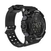 藍芽智慧電子手錶手環男士戶外運動防水秒錶計步遙控拍照