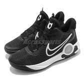 Nike 籃球鞋 KD Trey 5 IX EP 9代 杜蘭特 子系列 黑白 男鞋【ACS】 CW3402-002