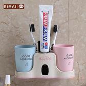 全自動擠芽膏器懶人芽膏擠壓器套裝芽刷架壁掛芽膏架吸壁式置物架