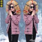 棉衣女短款2019新款冬季韓版時尚棉襖保暖修身加厚羽絨棉服外套潮 黛尼時尚精品