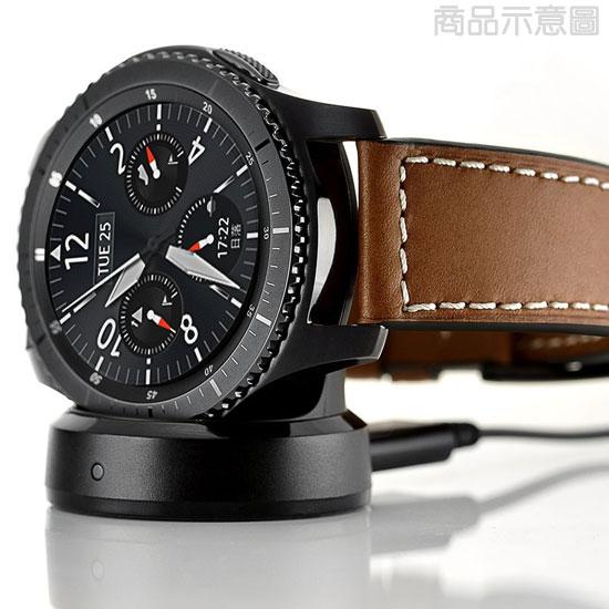 【充電座】三星 Samsung Gear S3 Classic/Frontier R770/R760/R765 智慧手錶專用座充/智能手表充電底座