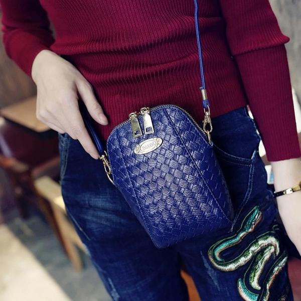 快速出貨 新版編織大屏手機包日韓零錢包單肩斜挎小包包大容量百搭女包潮