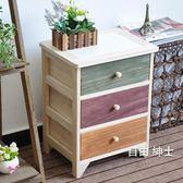 (百貨週年慶)實木小床頭櫃簡約長40高45-50cm田園帶鎖收納櫃白色迷你兩層抽屜WY