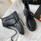 馬丁靴女英倫風2020年新款平底百搭短靴潮ins瘦瘦靴網紅春秋單靴 【韓語空間】