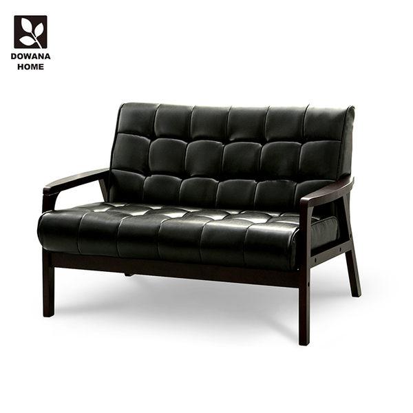 簡約皮革雙人沙發