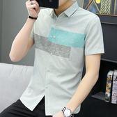 男短袖襯衫 韓版男裝上衣 薄款成熟帥氣商務社會人拼色夏季新裝休閒拼接襯衫cs178