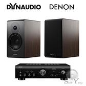 好禮三選一 買組合送播放器 Dynaudio New Emit 20 + DENON PMA-800NE (限量3組)