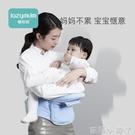 嬰兒腰凳可折疊單凳輕便夏季抱娃神器寶寶多功能前抱坐凳背帶四季【蘿莉新品】