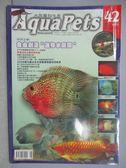 【書寶二手書T9/寵物_PMQ】AquaPets_42期_自由創造迷你水庭院等_未拆
