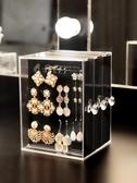 耳環架子展示架家用收納耳釘耳飾首飾盒