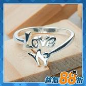 爸氣88折▼12星座-LOVE魔羯座戒指(925純銀)活圍戒《含開光》財神小舖【RS-012-1】