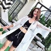 夏季新款韓版時尚蕾絲短褲防走光安全褲外穿內搭打底褲女 糖糖日系森女屋